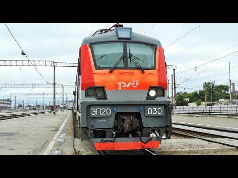ЭП20-030 с поездом Москва - Брянск - Москва