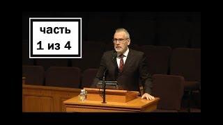 Игорь Цыба - Рассуждая над Посланием к галатам [1]