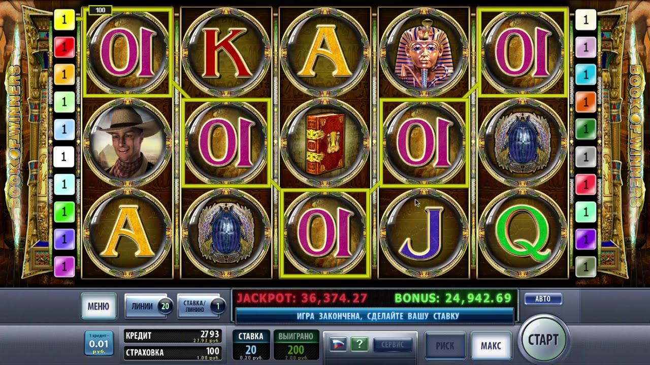 Как начать играть на деньги