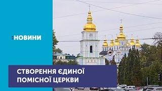 Розпочати підготування до Надзвичайного Об'єднавчого Собору закликав Київський Патріархат