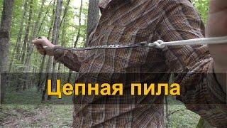 Цепная карманная пила - испытания в лесу(, 2015-07-15T20:52:50.000Z)
