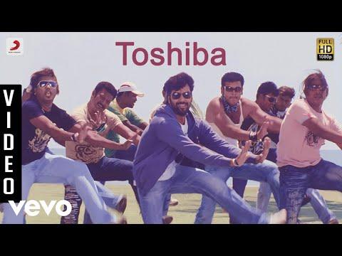 Adhe Neram Adhe Idam - Toshiba Video | Jai, Vijayalakshmi | Premgi Amaren