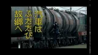 Chantrapas (2010) - Trailer (japanese version)
