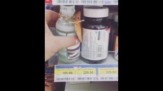 Кокосовое масло в Таиланде(Качественное кокосовое масло всегда застывает при 18 градусах., 2015-12-24T09:52:38.000Z)