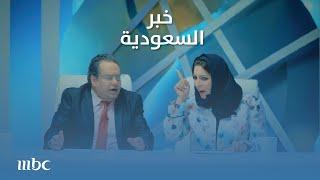هايبر لوب | نادي المرتزقة.. خبر السعودية بالنشرة