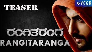 RangiTaranga Movie Teaser :  Latest Kannada Movie 2015