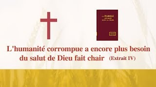 Parole de Dieu « L'humanité corrompue a encore plus besoin du salut de Dieu fait chair » Extrait 4
