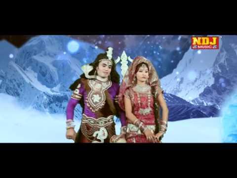 सुपरहिट शिव काँवर भजन    Gora Re La Bhang Ragad Ke   By Ndj Music