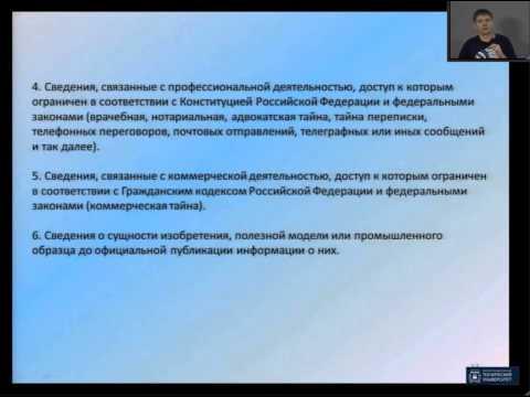 Обзор ФЗ «О государственной регистрации недвижимости»
