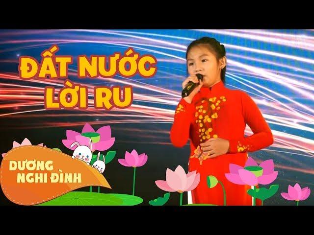Nghi Đình hát cho Event tại TP Vũng Tàu