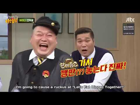 Knowing Brothers-Ep50-SHINEE-Eng Sub