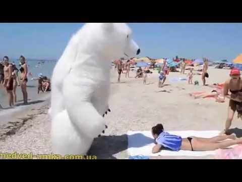 Голые и смешные Прикол на пляже смотреть онлайн бесплатно