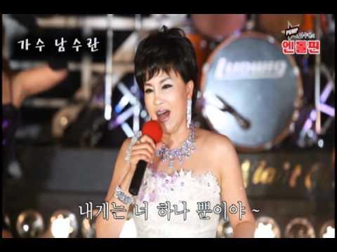 남수란_못잊을사랑_Singer Soo Ran-Nam_Never to be forgotten love_영상감독 이상웅-2012.06.10.