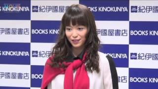 岩佐真悠子が一糸まとわぬ姿を披露していることも話題の『受難』。この...
