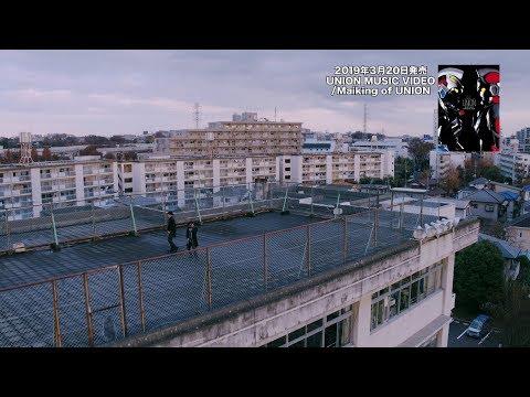 OxT 「UNION MUSIC VIDEO/Making of UNION」BD&DVD発売CM