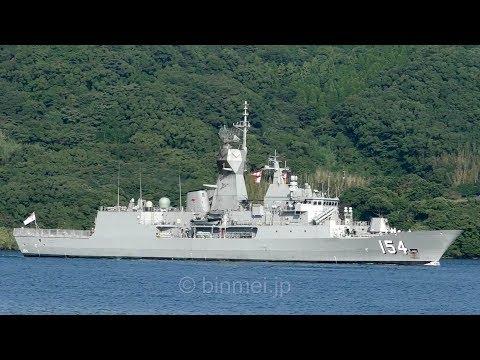 HMAS Parramatta FFH-154 arrival at Sasebo - Royal Australian Navy frigate オーストラリア海軍パラマッタ佐世保入港