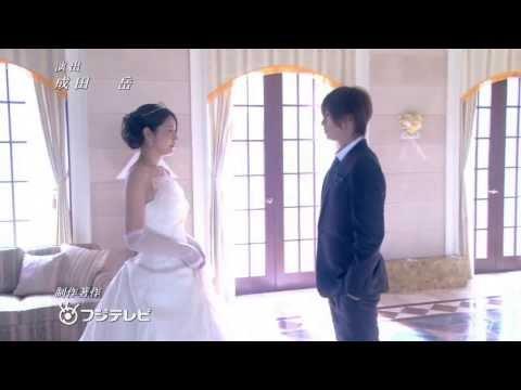 Ashita hareru kana  Proposal Daisakusen HD