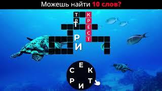 RU 0901 СТИКЕР 86 16 9 m