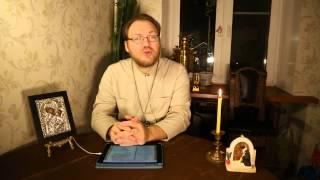 Искушения после того, как начал служить пономарем