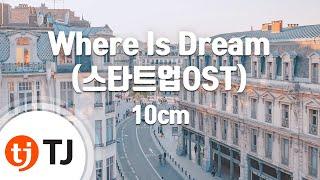 Download [TJ노래방] Where Is Dream - 10cm / TJ Karaoke