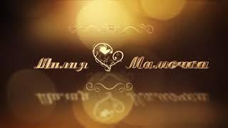 <b>Футаж день матери</b>. Красивое поздравление для мамы. День ...