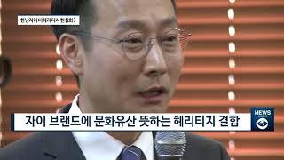 """GS건설, 한남3구역 수주 맹공격…""""100년 가는 문화…"""