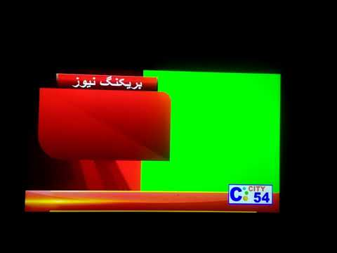 Breaking News with 3D Logo Template green screen