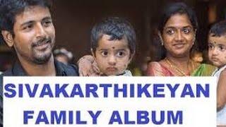 sivakarthikeyan |சிவகார்த்திகேயன் family photos /tamil actor சிவகார்த்திகேயன் family photos