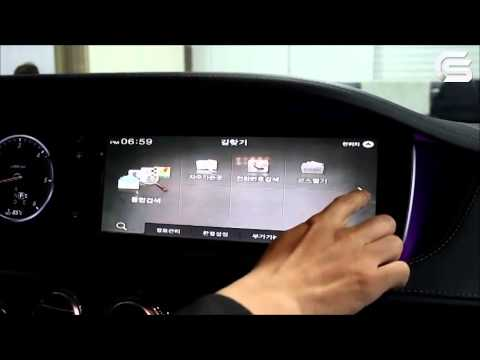 Навигация для Mercedes-Benz W222, подключенная через видеоинтерфейс