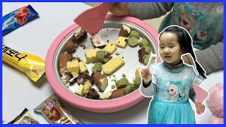 철판아이스크림 만들기 편의점 아이스크림 총출동 메로나 죠스바 바밤바 리틀조이