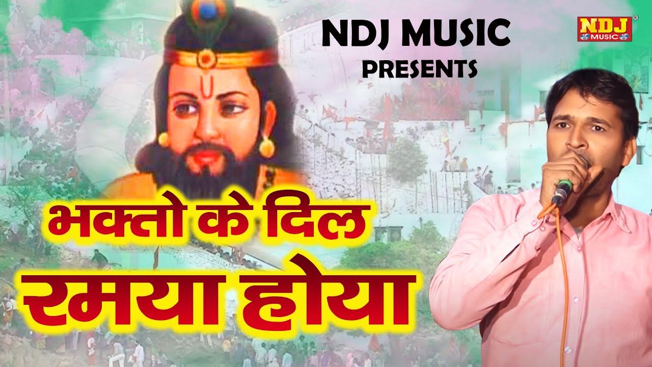 भक्तो के दिल रमया होया | Bambawar Dadri Jagran | Latest Bhajan Song 2019 | NDJ Film