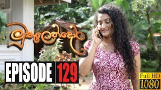 Muthulendora | Episode 129 22nd October 2020 Thumbnail
