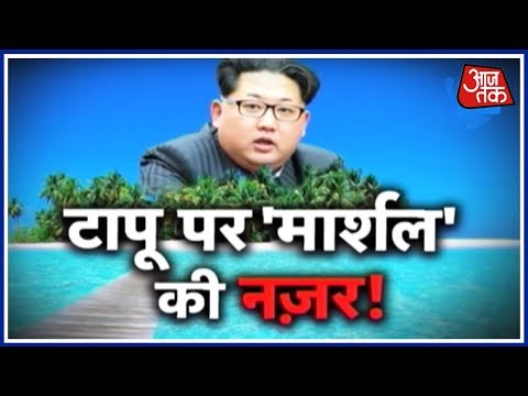 Vardaat: North Korea's Threat Against US Airbase in Guam, Explained In Detail