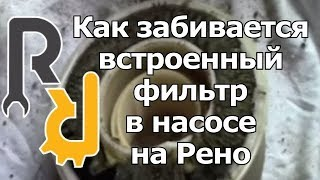 видео Воздушный фильтр на Renault Sandero  - 1.4, 1.5, 1.6 л. – Магазин DOK | Цена, продажа, купить  |  Киев, Харьков, Запорожье, Одесса, Днепр, Львов