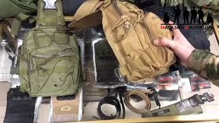 Плечевая тактическая сумка EDC. Под пистолет, кобура. Обзор Магазина Амуниции МАМАРКЕТ
