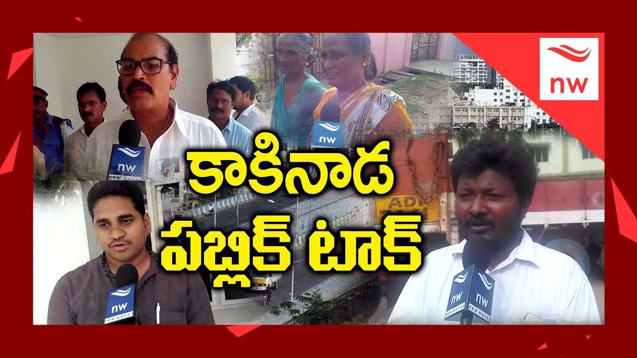 kakinada-survey-shocking-result-ap-elections-2019-
