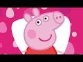 СВИНКА ПЕППА PEPPA PIG аудио сказка Аудиосказки Сказки на ночь Слушать сказки онлайн mp3