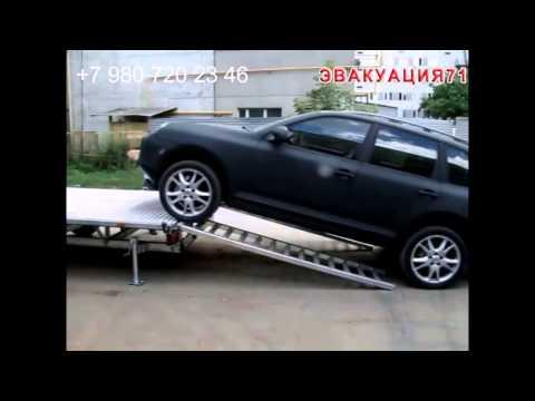Эвакуатор Тула, Новомосковск - Эвакуация71
