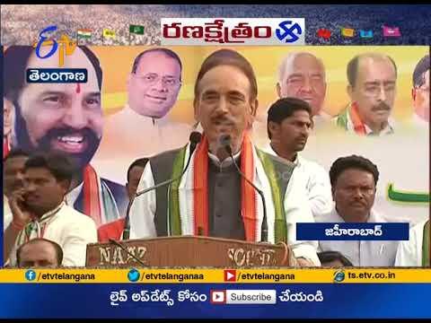 Ghulam Nabi Azad Participate Congress Public Meet | at  Zaheerabad