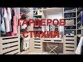 Поделки - Гардероб Стихий | Наталья Винниченко- Морозова