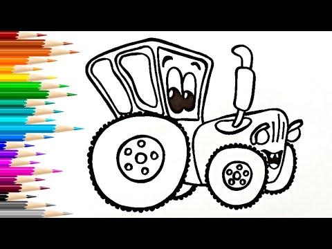 Как нарисовать СИНИЙ ТРАКТОР / Мультик раскраска СИНИЙ ТРАКТОР / Нарисуй Ка