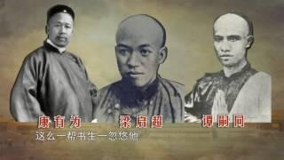 袁游 第一季 第32期 一场不靠谱的闹剧 颐和园