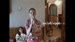 10/08/1996 - 1 😊