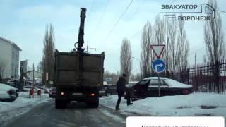 Утилизация автомобилей Воронеж(, 2015-07-04T22:30:18.000Z)