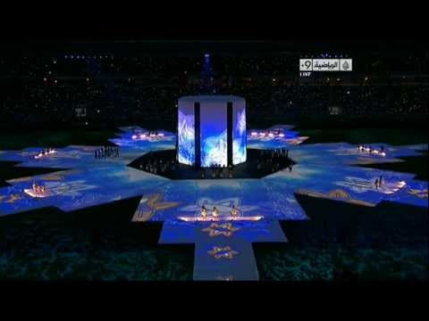 African Nations Cup 2012 The opening ceremony [1]