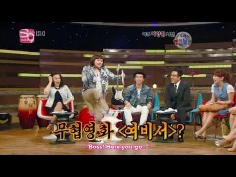 [Tiffany] The Origin of Secretary Hwang