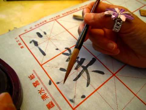 Painting/calligraphy brushes explained, Chinese painting tutorial