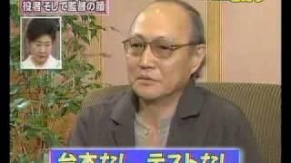 石橋蓮司インタビューアバウト 勝新太郎