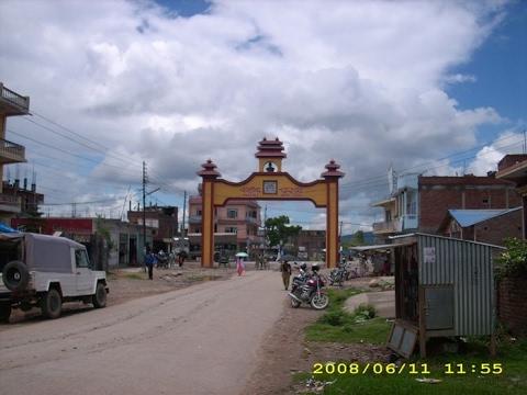 Ghorahi to Tulsipur
