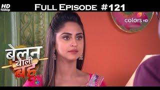 Belanwali Bahu - 15th June 2018 - बेलन वाली बहू - Full Episode